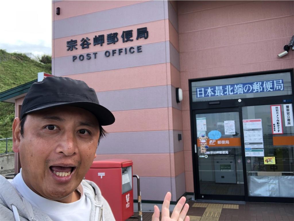 f:id:junichisuzaki:20200831234051j:image