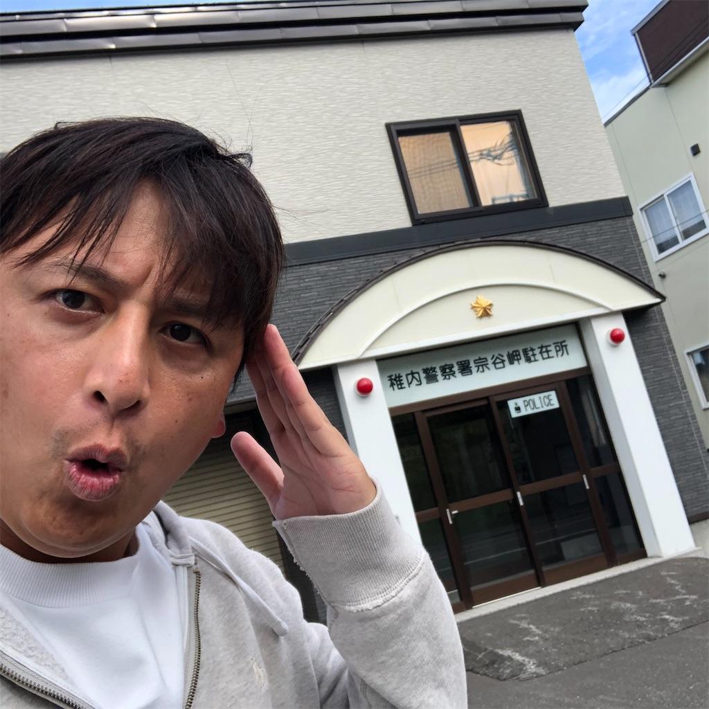 f:id:junichisuzaki:20200831234058j:image