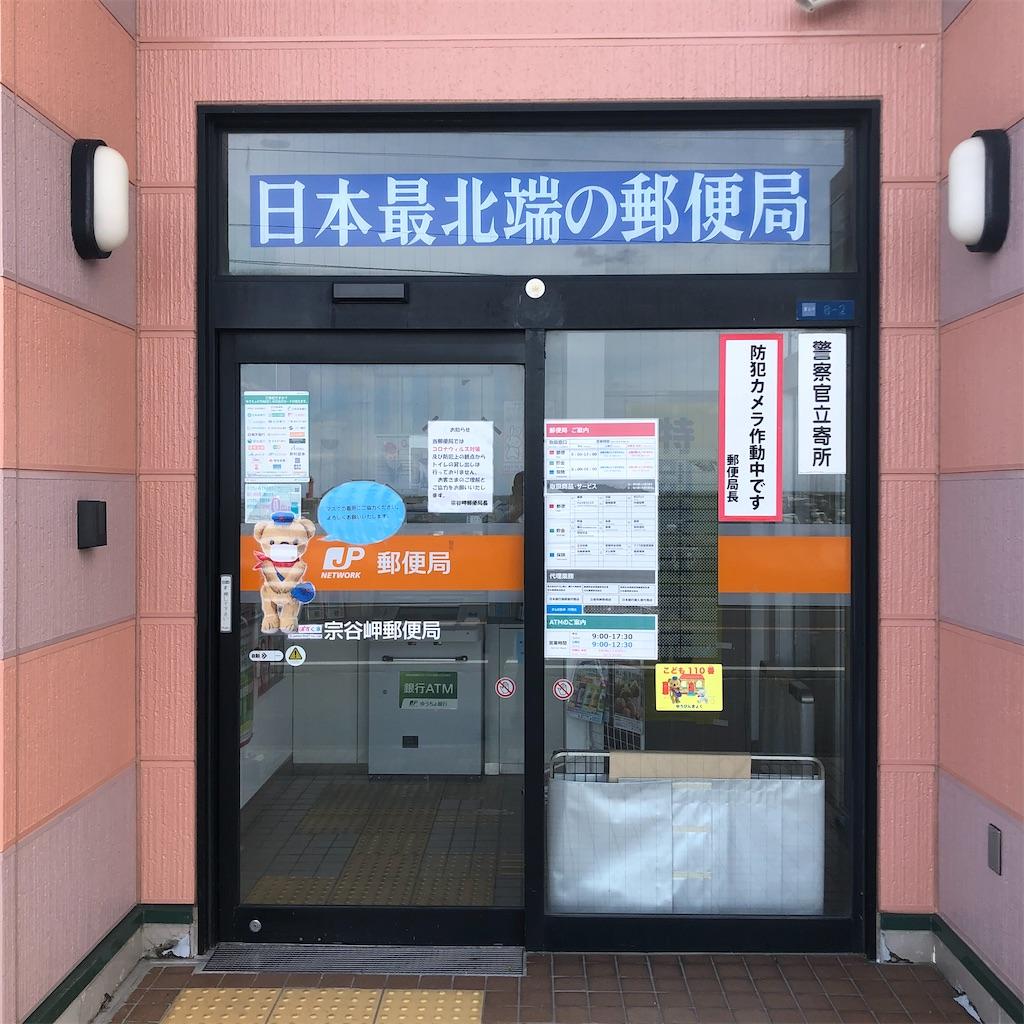 f:id:junichisuzaki:20200831234109j:image