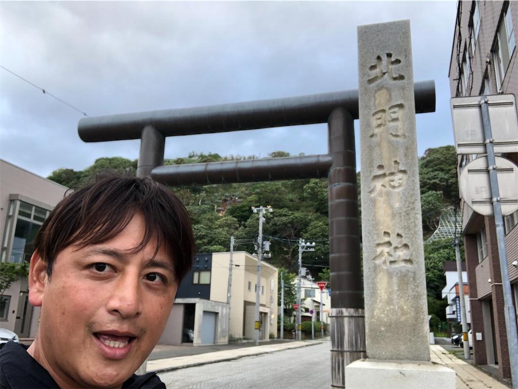 f:id:junichisuzaki:20200831234854j:image