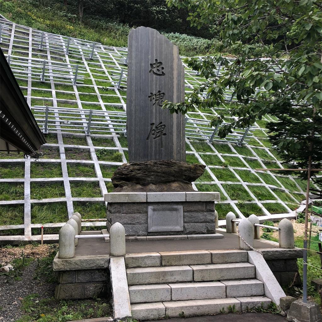 f:id:junichisuzaki:20200831234908j:image