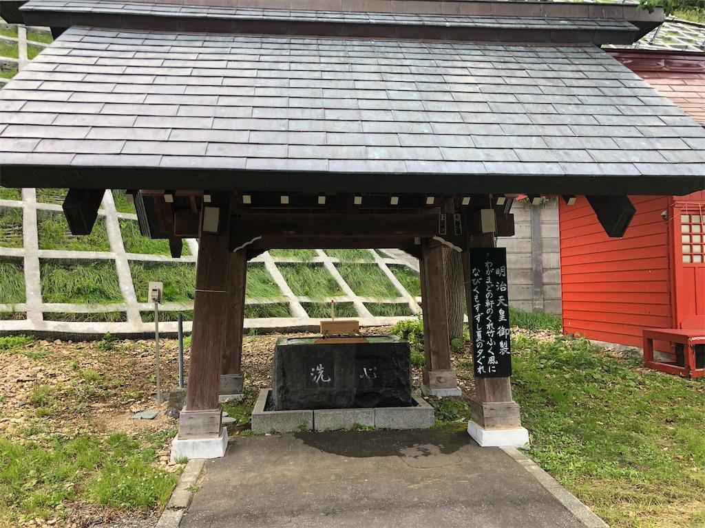 f:id:junichisuzaki:20200831234916j:image