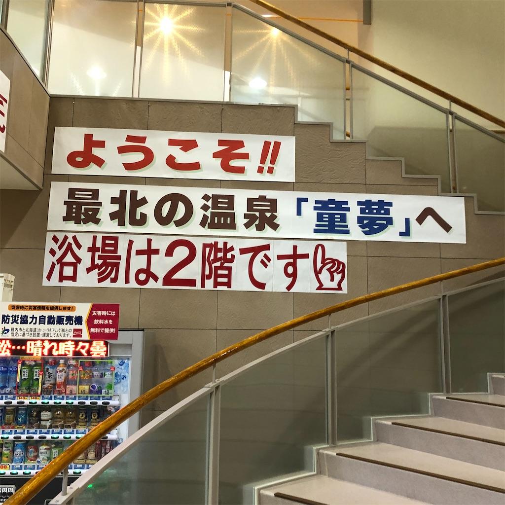 f:id:junichisuzaki:20200831235153j:image