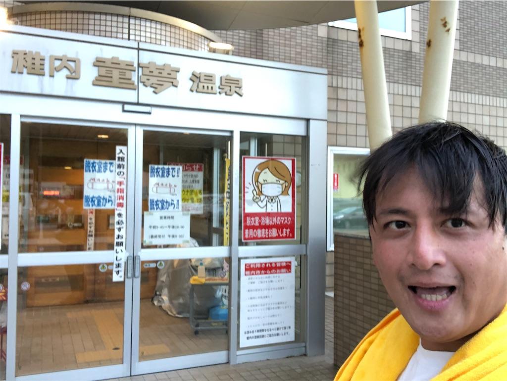 f:id:junichisuzaki:20200831235157j:image