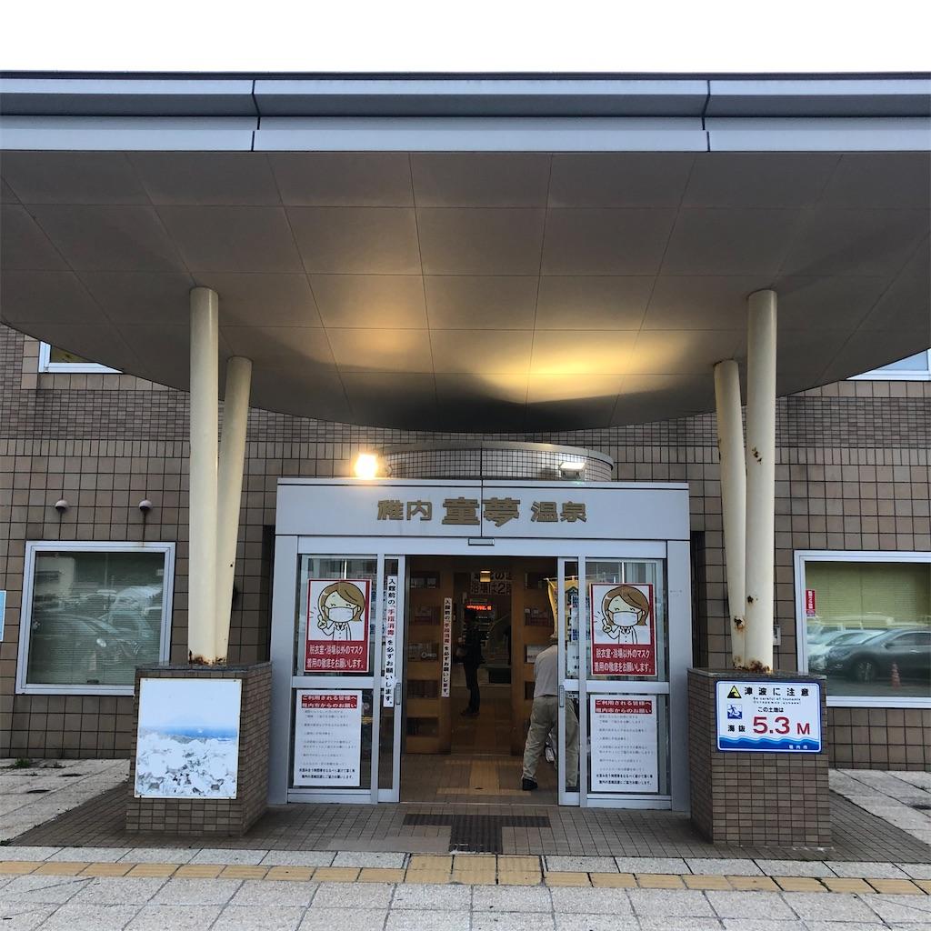 f:id:junichisuzaki:20200831235200j:image