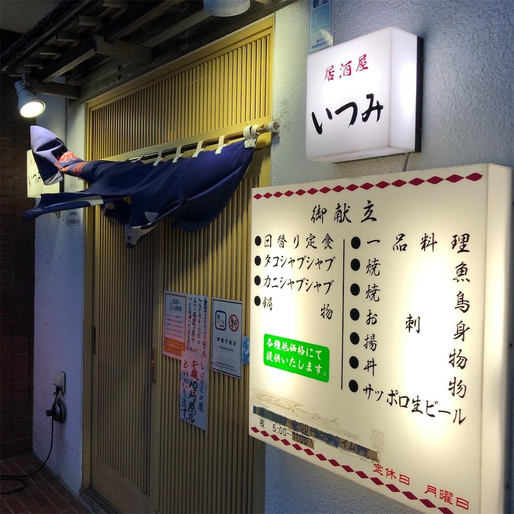 f:id:junichisuzaki:20200901000052j:image