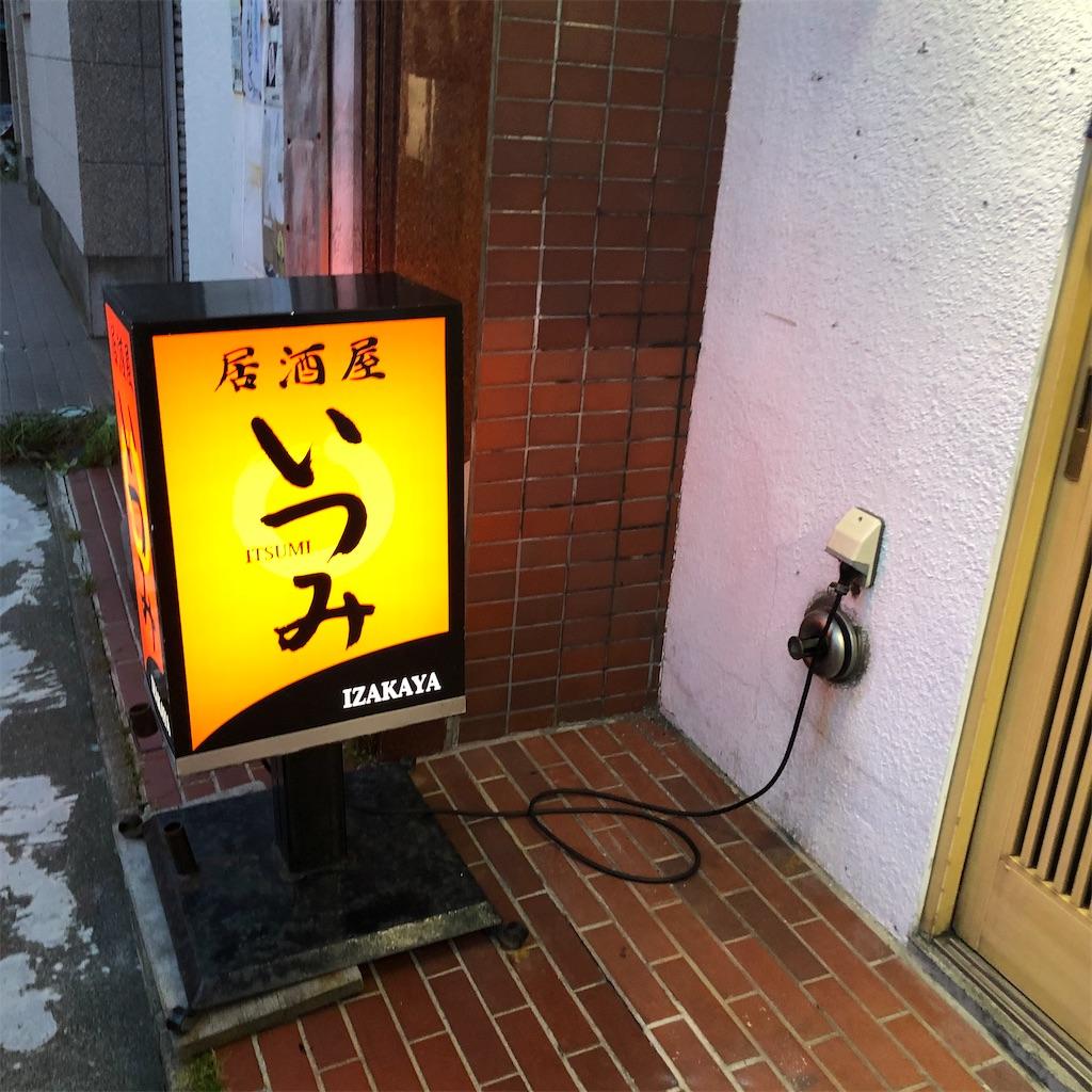 f:id:junichisuzaki:20200901000120j:image