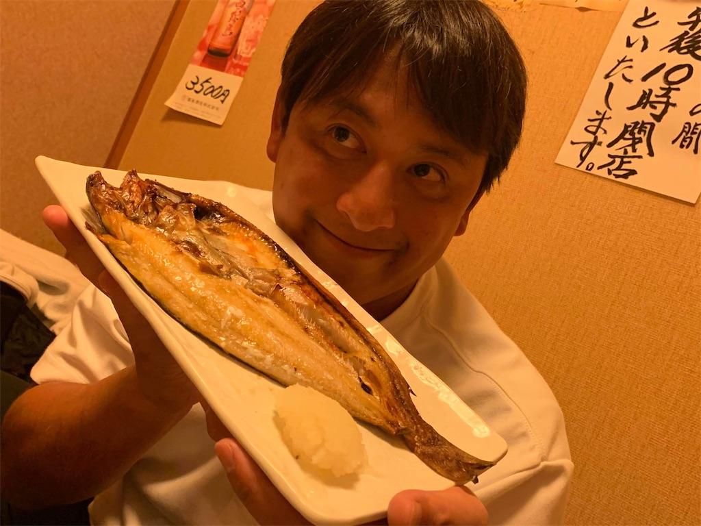 f:id:junichisuzaki:20200901000147j:image
