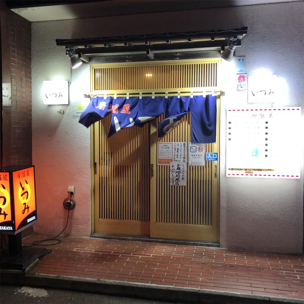 f:id:junichisuzaki:20200901000151j:image