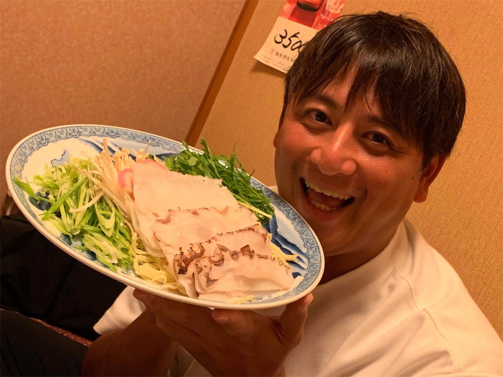 f:id:junichisuzaki:20200901000155j:image