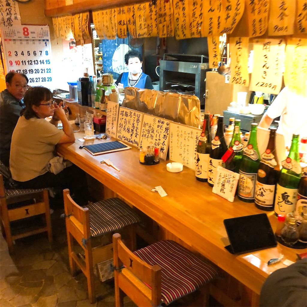 f:id:junichisuzaki:20200901000158j:image