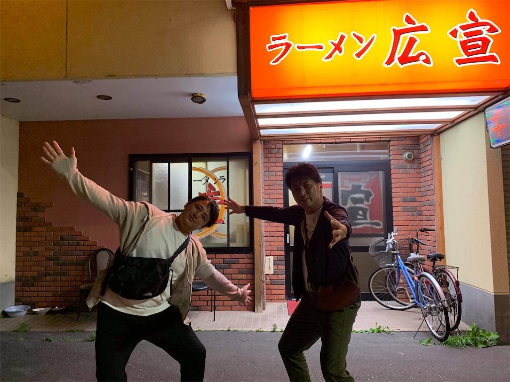 f:id:junichisuzaki:20200901000419j:image