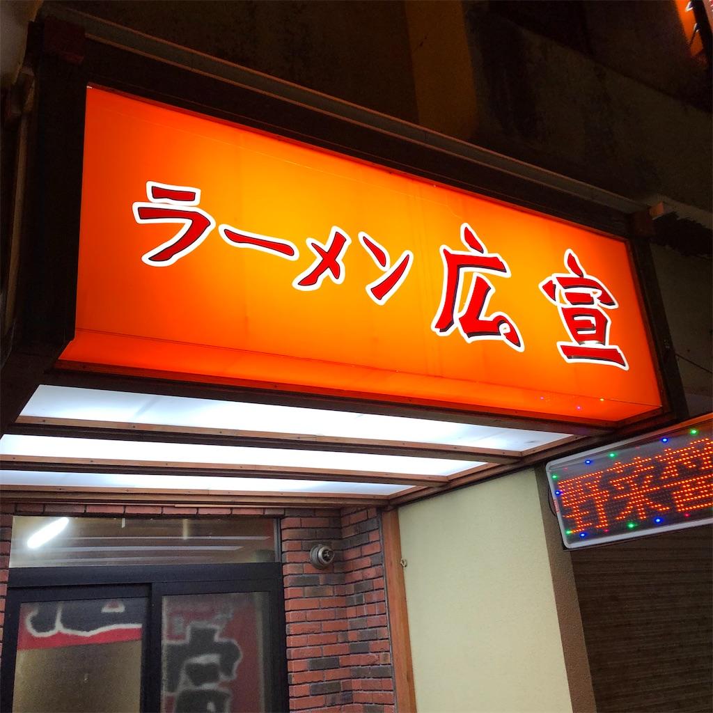 f:id:junichisuzaki:20200901000425j:image