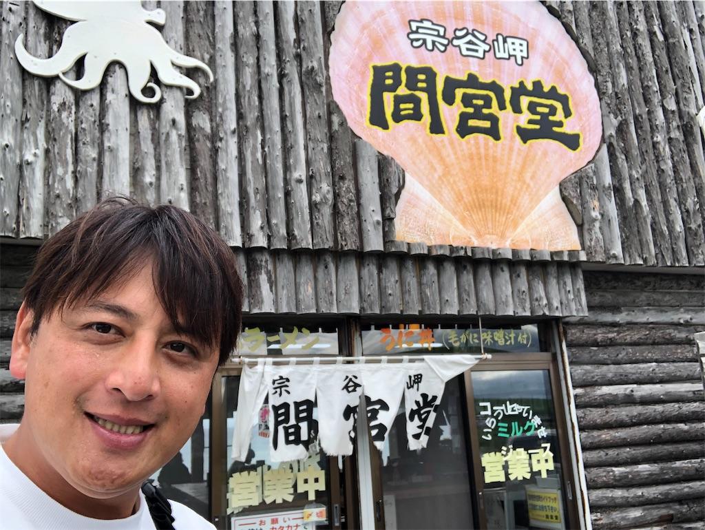 f:id:junichisuzaki:20200902071915j:image