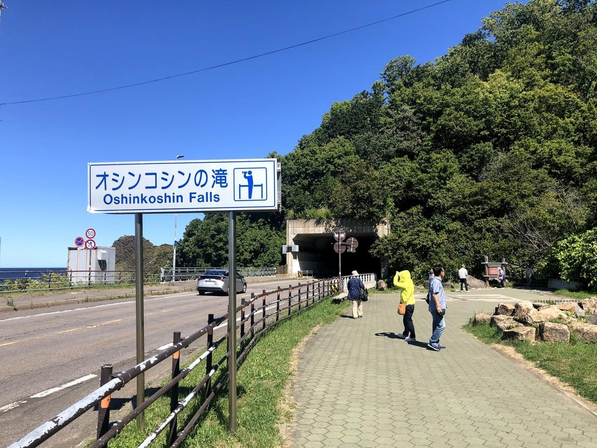 f:id:junichisuzaki:20200902112813j:plain