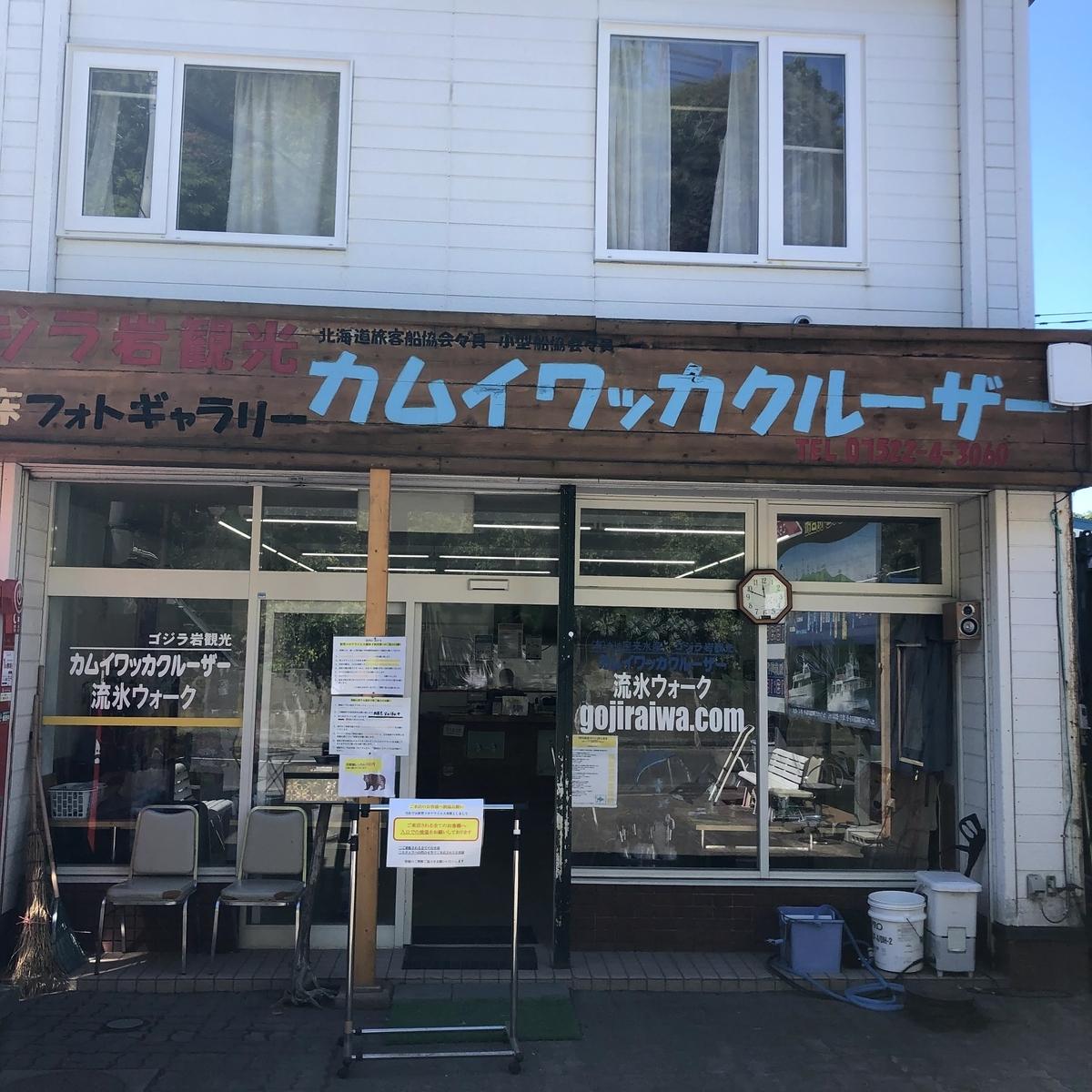 f:id:junichisuzaki:20200902114847j:plain