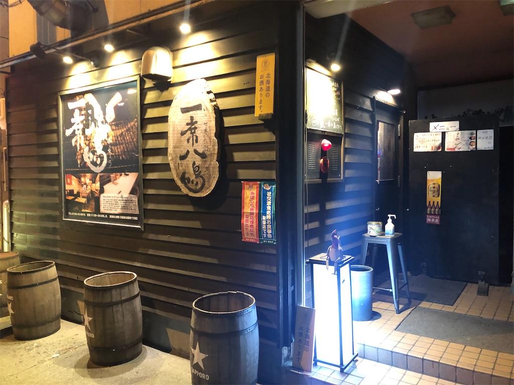 f:id:junichisuzaki:20200902221325j:image