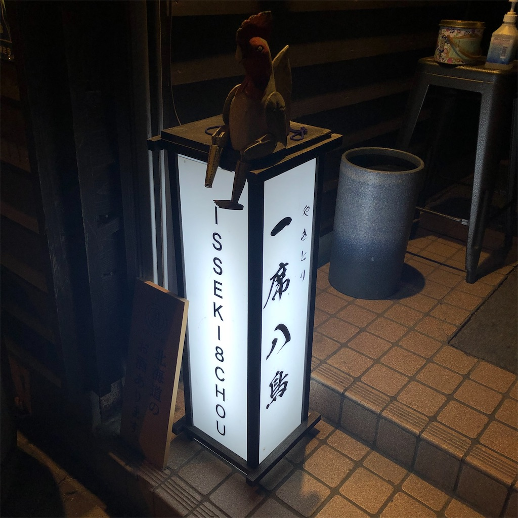 f:id:junichisuzaki:20200902221334j:image