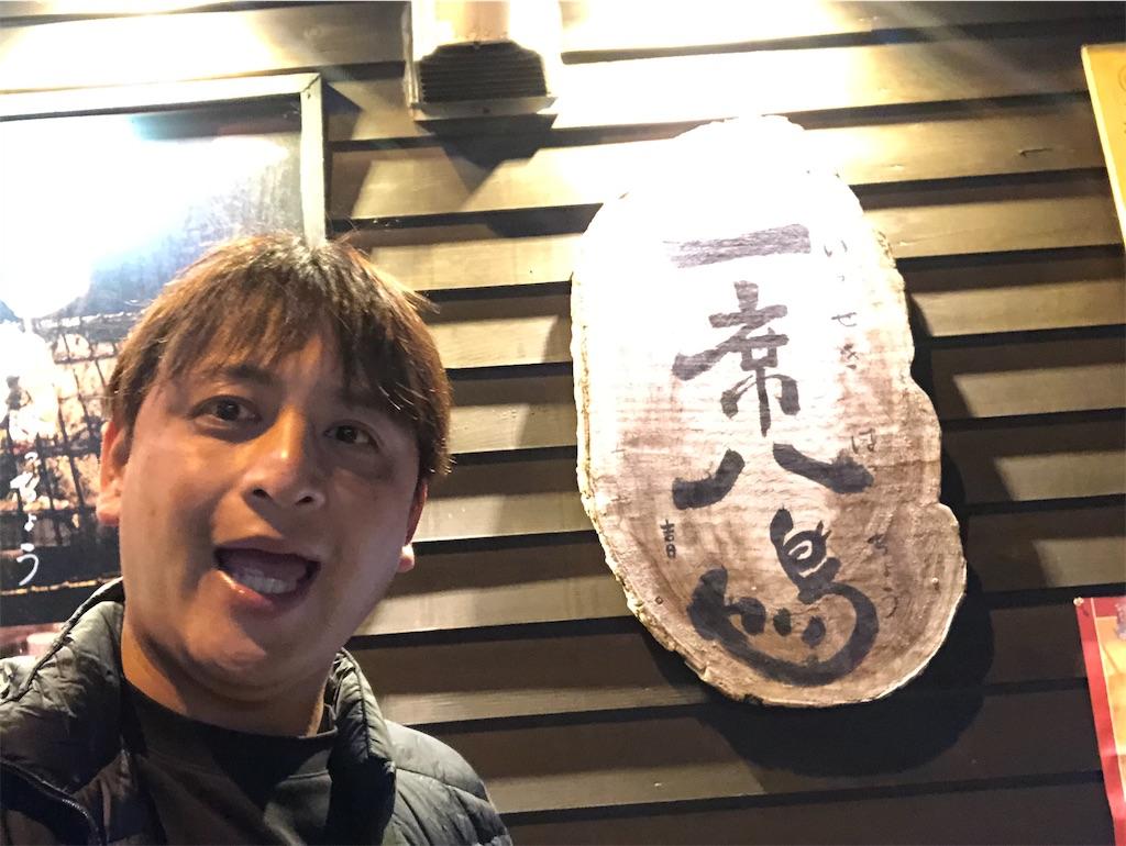 f:id:junichisuzaki:20200902221357j:image