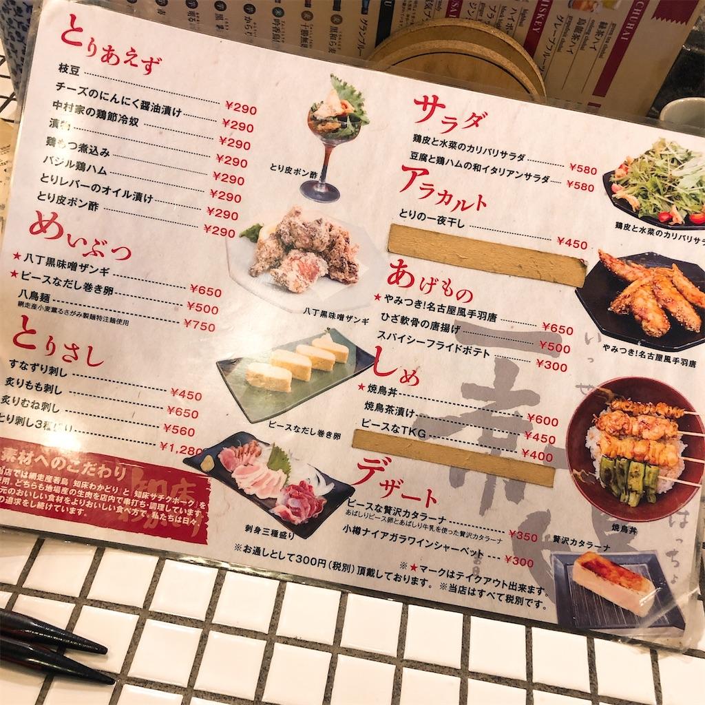 f:id:junichisuzaki:20200902221402j:image