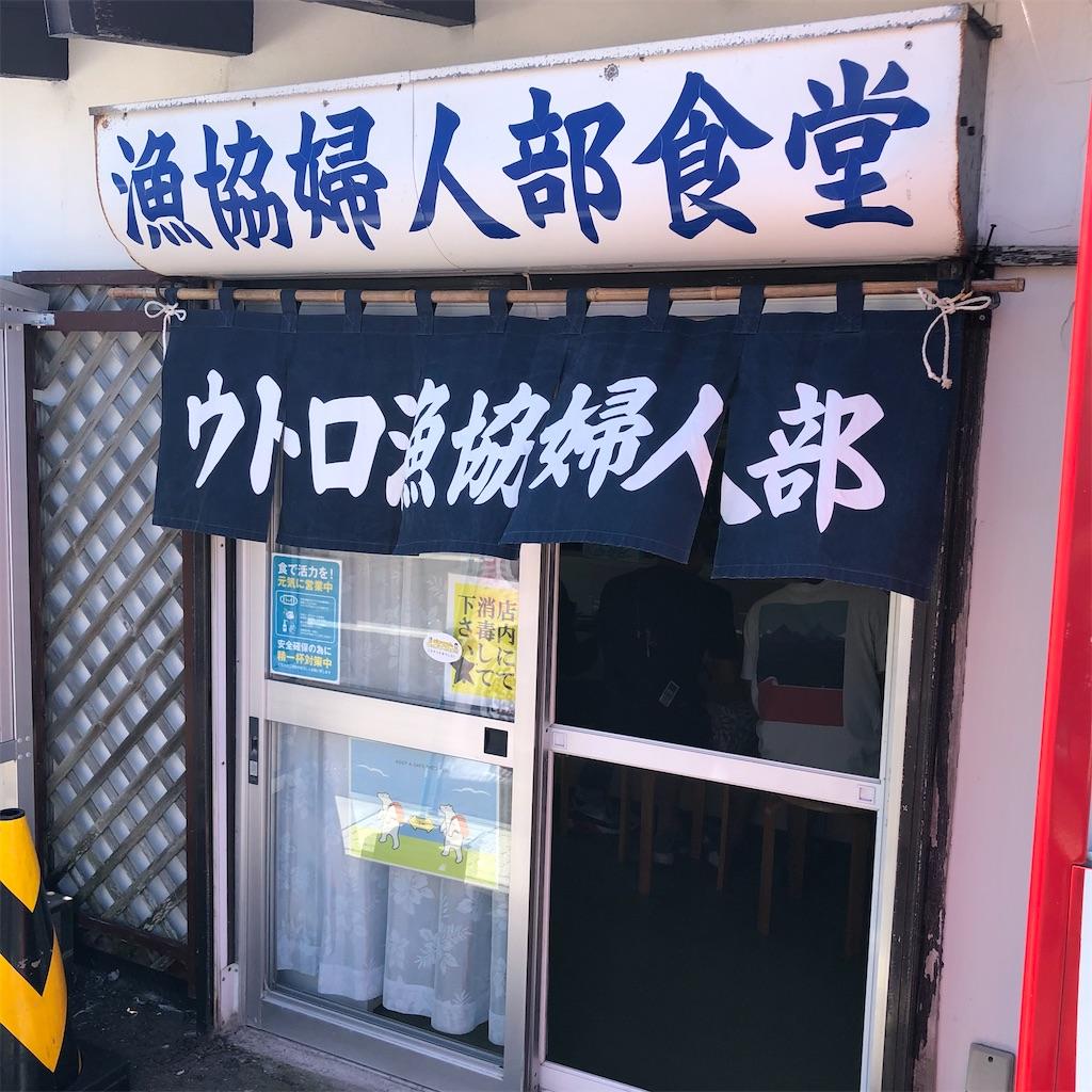 f:id:junichisuzaki:20200902221946j:image