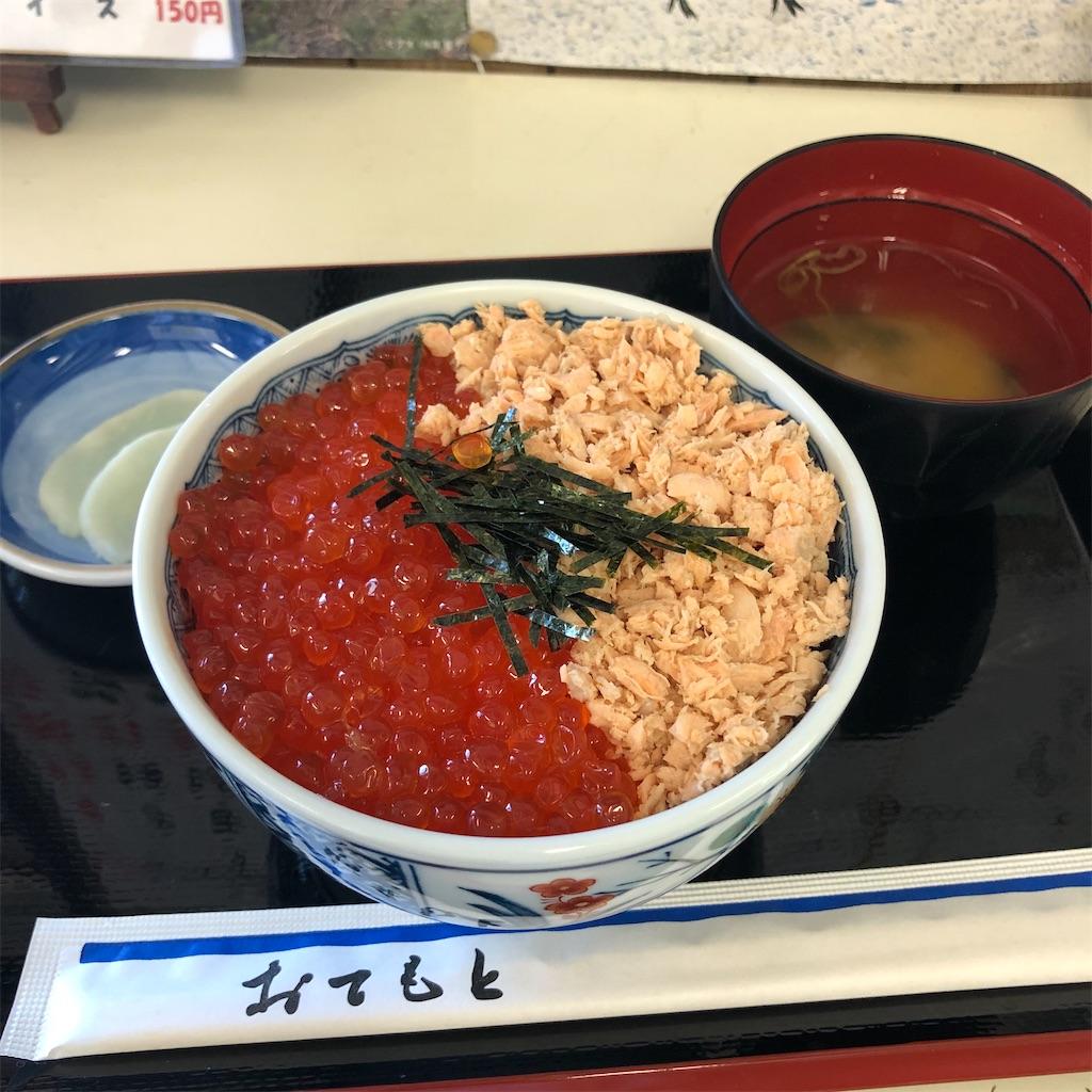 f:id:junichisuzaki:20200902221954j:image
