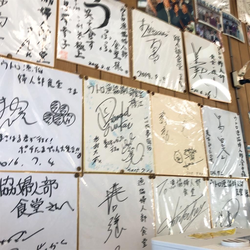 f:id:junichisuzaki:20200902221957j:image
