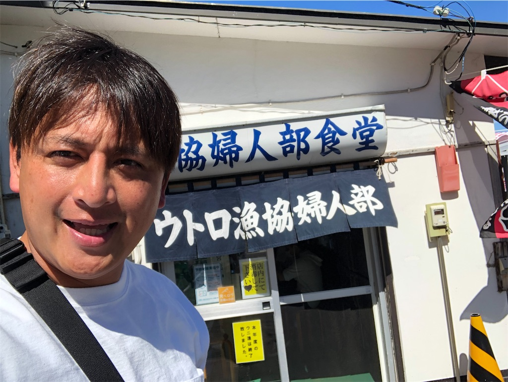 f:id:junichisuzaki:20200902222013j:image