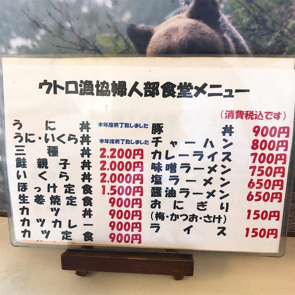 f:id:junichisuzaki:20200902222017j:image