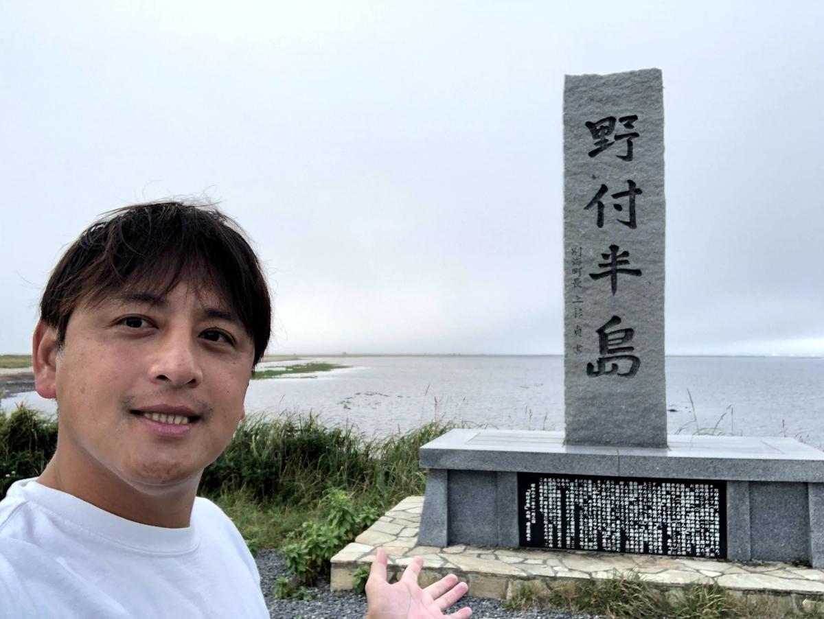 f:id:junichisuzaki:20200903062214j:plain