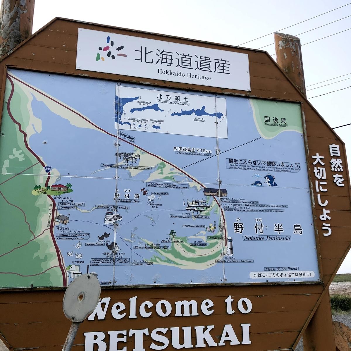 f:id:junichisuzaki:20200903062428j:plain