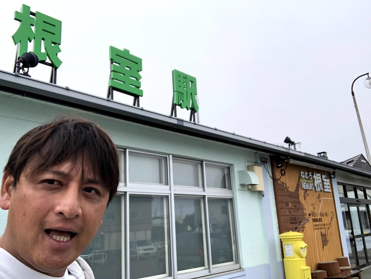 f:id:junichisuzaki:20200903075901j:plain