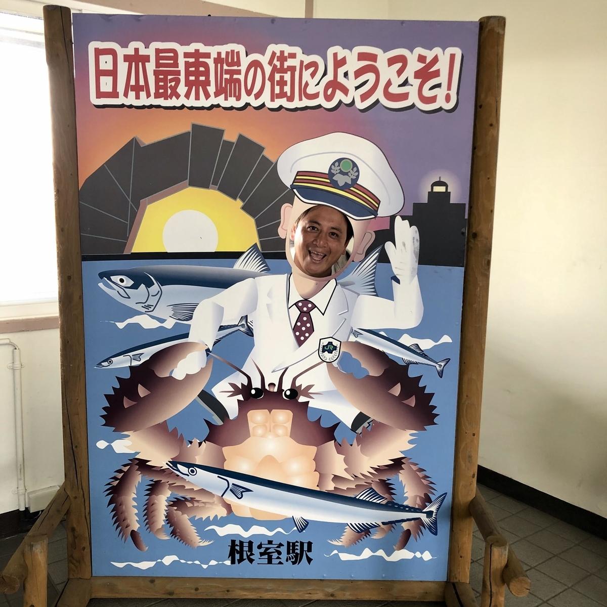 f:id:junichisuzaki:20200903082526j:plain