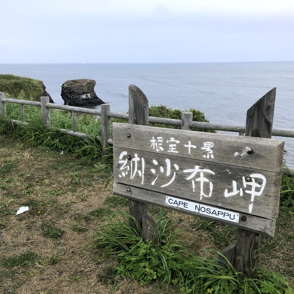 f:id:junichisuzaki:20200903104042j:plain