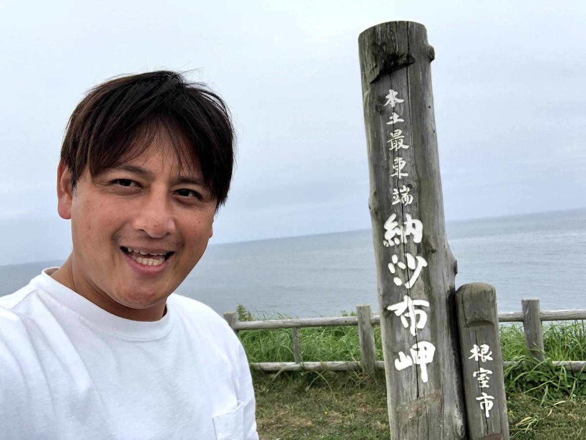 f:id:junichisuzaki:20200903104636j:plain
