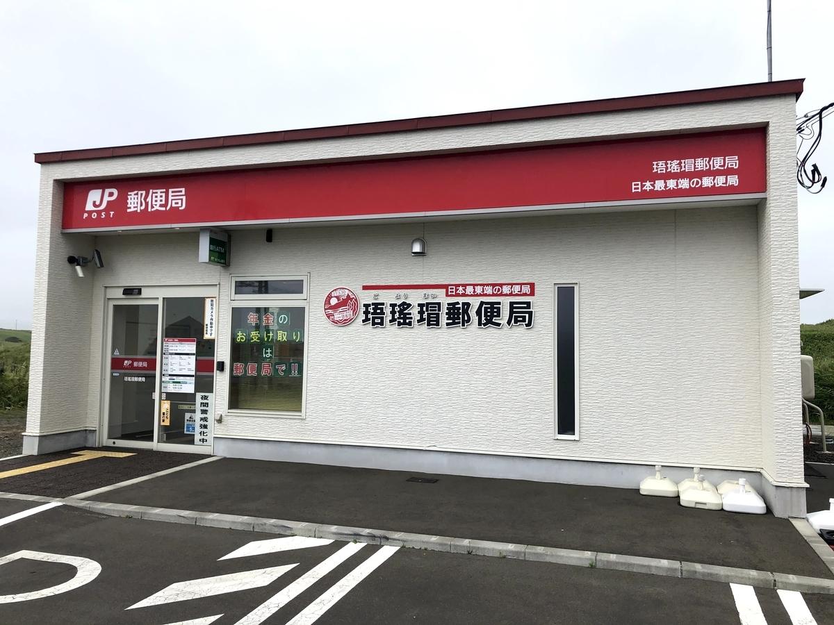 f:id:junichisuzaki:20200903112350j:plain