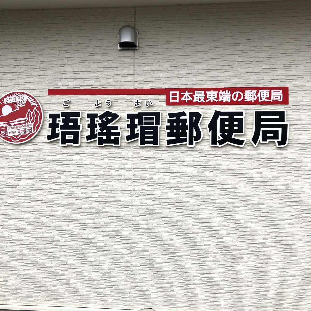 f:id:junichisuzaki:20200903112359j:plain