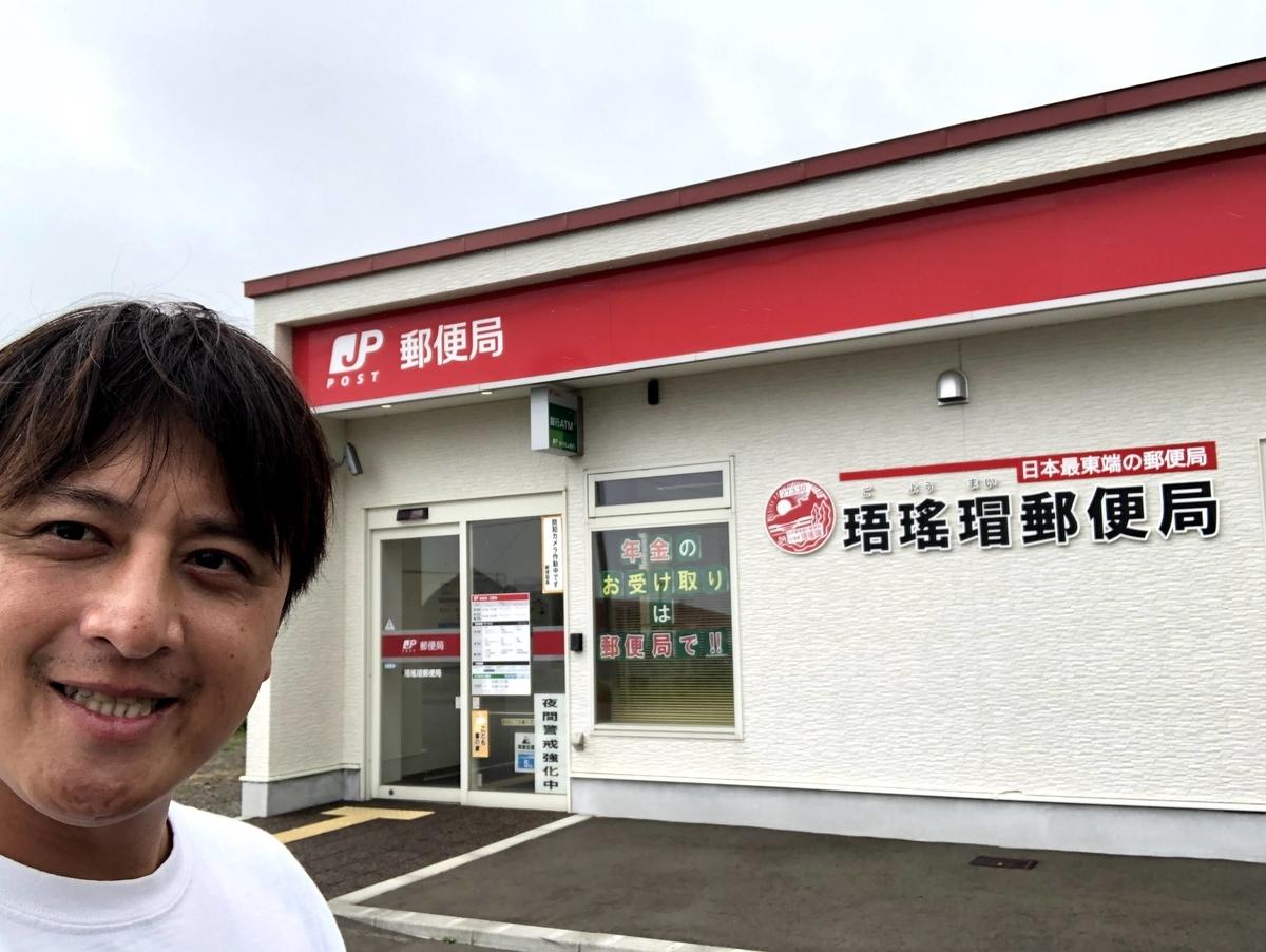 f:id:junichisuzaki:20200903112409j:plain