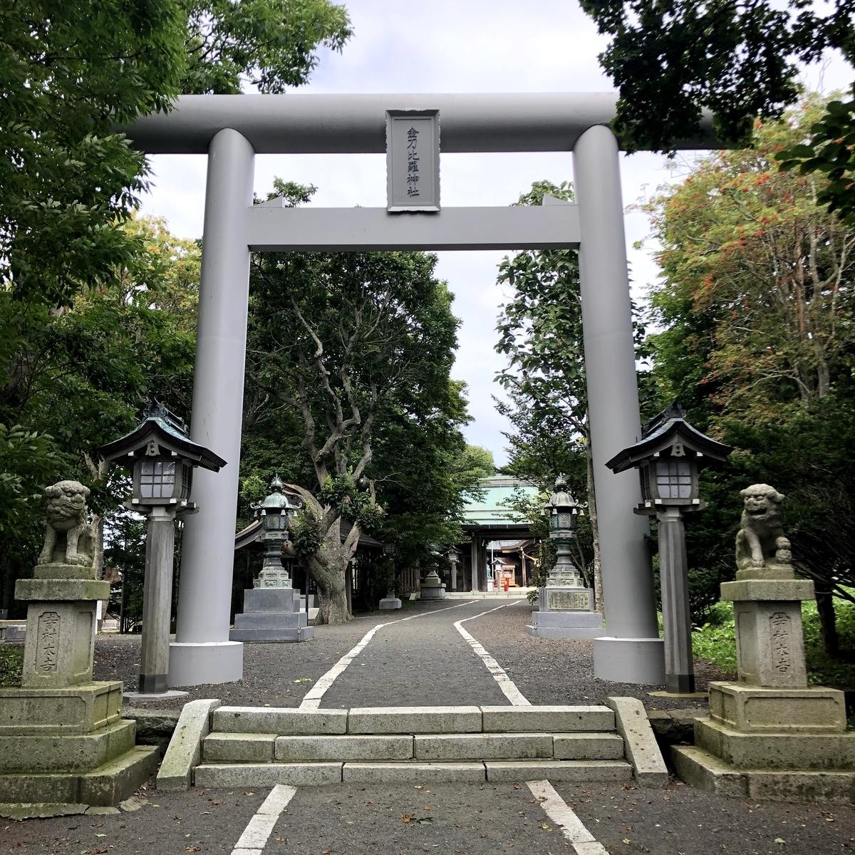 f:id:junichisuzaki:20200903122159j:plain