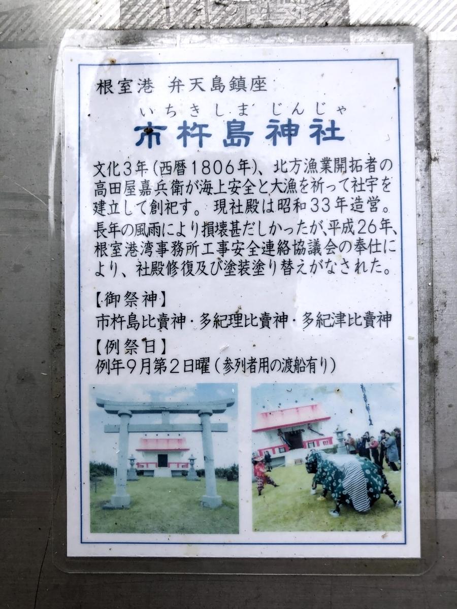f:id:junichisuzaki:20200903122319j:plain