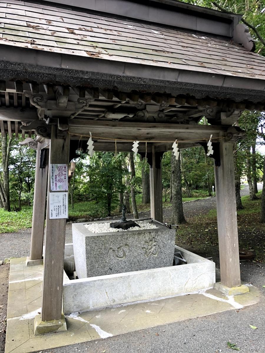 f:id:junichisuzaki:20200903122402j:plain