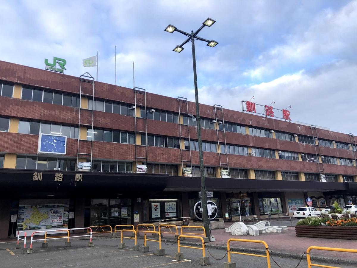 f:id:junichisuzaki:20200903164805j:plain