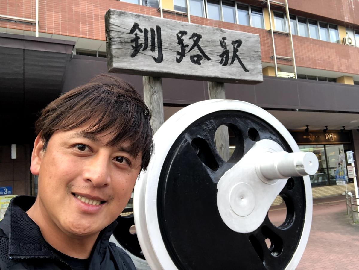 f:id:junichisuzaki:20200903164831j:plain