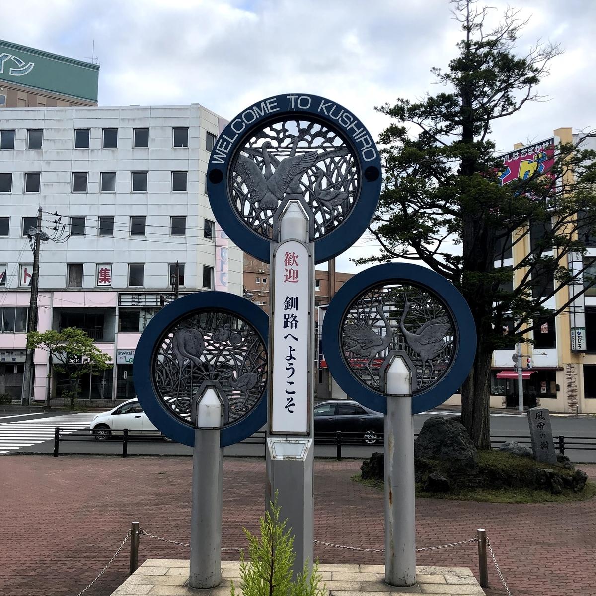 f:id:junichisuzaki:20200903165204j:plain
