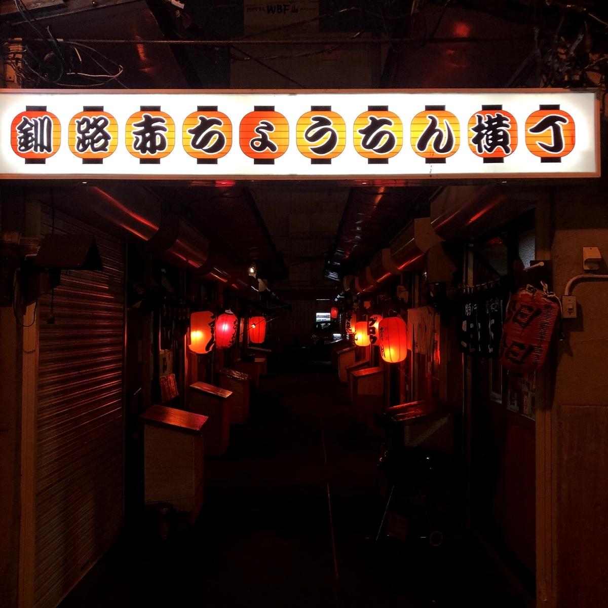 f:id:junichisuzaki:20200903220051j:plain