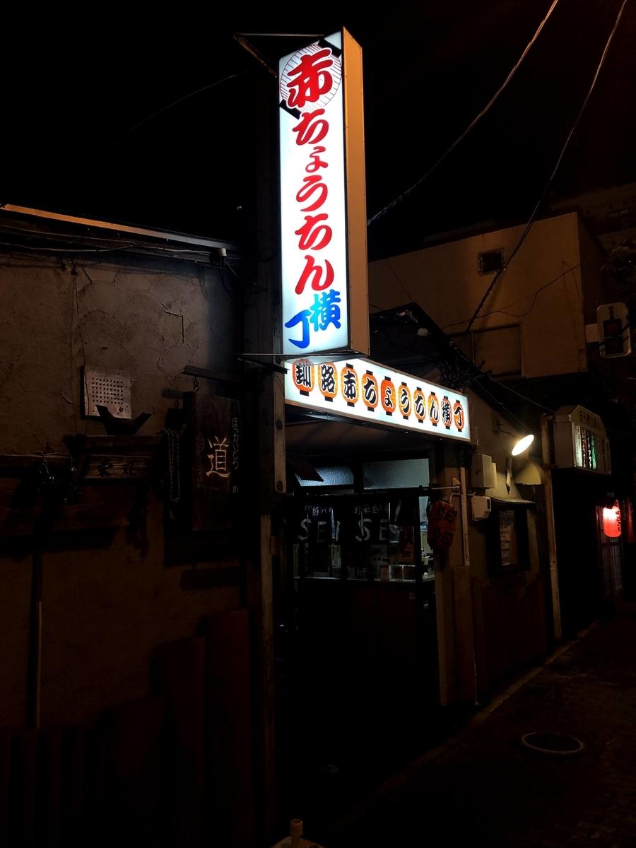 f:id:junichisuzaki:20200903220802j:plain