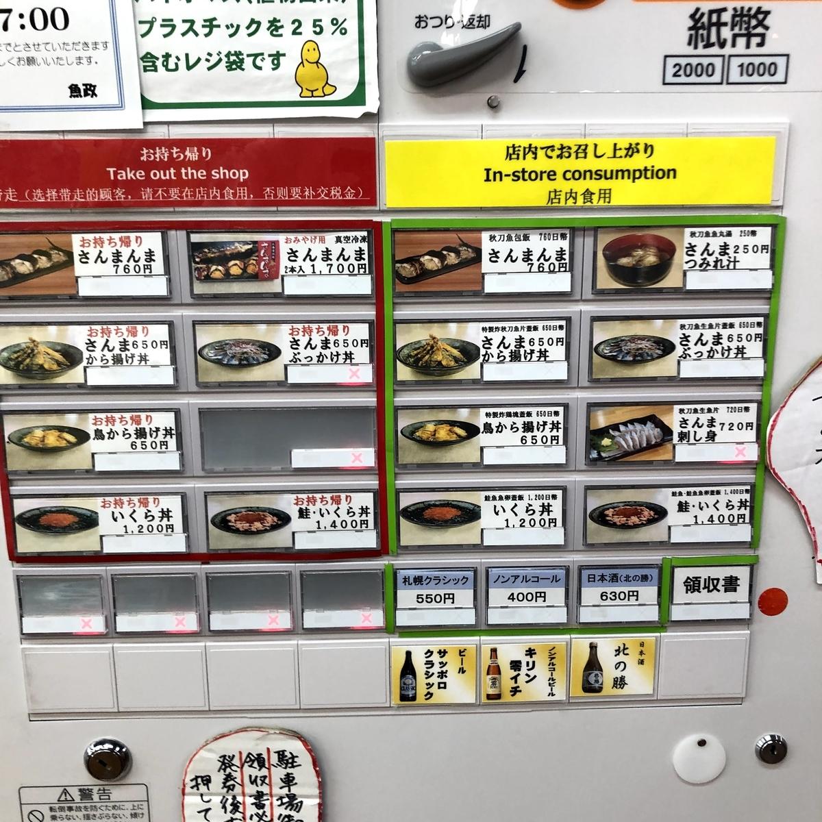 f:id:junichisuzaki:20200904151626j:plain