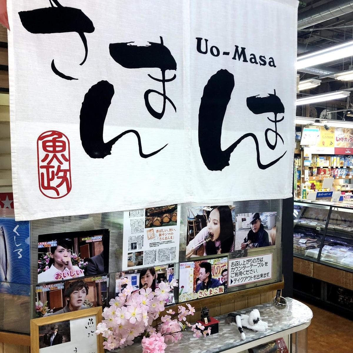 f:id:junichisuzaki:20200904151638j:plain