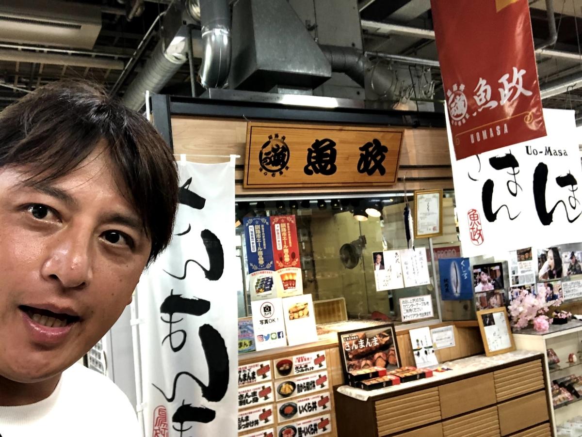 f:id:junichisuzaki:20200904151843j:plain