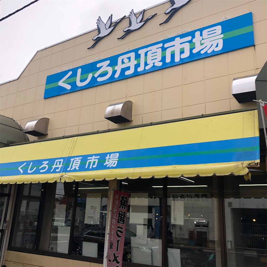 f:id:junichisuzaki:20200904153832j:image
